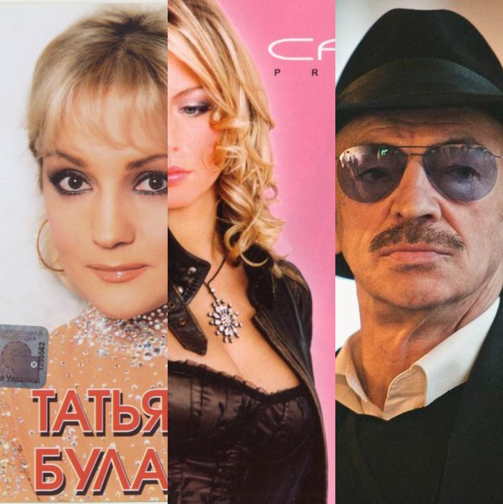 Music-feedback@bronnitsy-montaz.ru андрней заблудовский татьяна буланова михаил боярский владимир трушин — мы чемпионы.